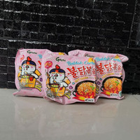 Mie Samyang Carbonara Hot Chicken Logo Halal Ready Stock