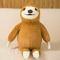 Boneka Kukang Drama Korea BackstreetRookie Import READYSTOCK 1
