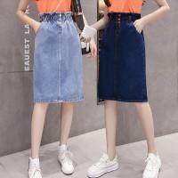 6228 Samantha Denim Skirt/Midi Skirt/Rok Jeans/Rok Midi