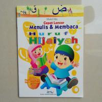 Cepat Lancar Menulis Membaca Huruf Hijaiyah, menulis huruf hijaiyah