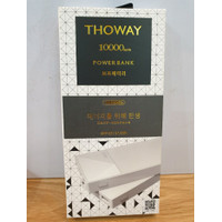 Power Bank Remax Thoway 10000mAh RPP-55/37.5Wh