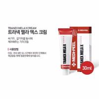 tranex melax medipeel cream pencerah penghilang noda hitam flek 30ml