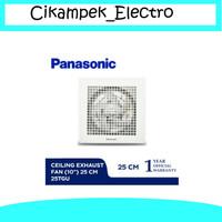 Ceiling Exhaust Fan Panasonic FV-25TGU ( 10 Inch )