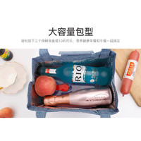 Tas Thermal Kotak Makan Bento Portable AI SHIQI / Lunch Cooler Bag - Cream