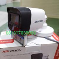 Kamera Outdoor CCTV Camera Hikvision 2MP DS-2CE16DOT-IPF