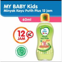 My Baby Kids Kayu Putih 60 Ml Murah Kecil Minyak Angin Bayi Pijat Urut