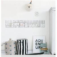 Stiker cermin hiasan dinding kaligrafi kufi tauhid akrilik120cm dzikir