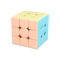Rubik 3x3 Moyu MF Meilong 3x3 Macaron Original