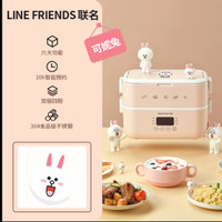 READY STOK JOYOUNG LINE FRIENDS ELECTRIC COOKER MULTI FUNCTION