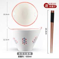 medium ramen bowl