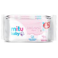 MITU BABY WIPES LIVELY VANILLA 50'S ( 2 PACKS ) / TISSUE BASAH MITU