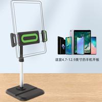 K05 Desktop Phone Holder Tablet Stand Mobile Desk phone flat