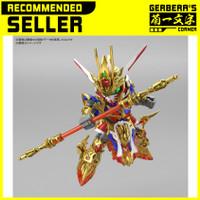 SDW Heroes Wukong Impulse Gundam Bandai