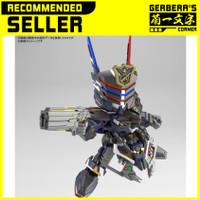 SDW Heroes Sergeant Verde Buster Gundam Bandai