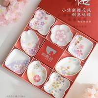 Set Mangkok kecil Bunga Buat makanan dan cemilan 1 set/8pcs
