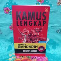Hermawan buku Kamus lengkap bahasa Mandarin
