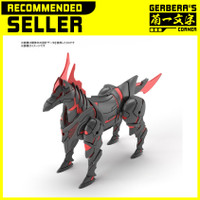 SDW Heroes War Horse Bandai