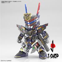 PRE ORDER - SDW Heroes Sergeant Verder Buster Gundam