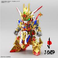 PRE ORDER - SDW Heroes Goku Impulse Gundam