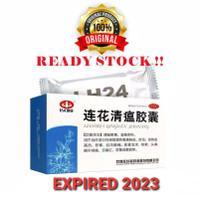 Lianhua Qingwen Jiaonang 100% Original (24 Capsule)