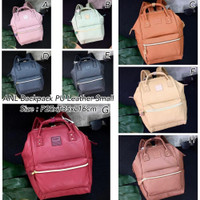 ANL Backpack PU Leather Small