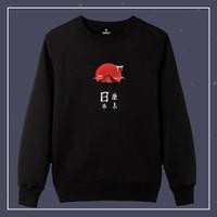 Sweater Crewneck Japan // Sweater Pria // Sweater Jepang //Size M,L,XL - Japan 7, M