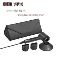 BUBM Tas Hair Dryer Case Dyson Travel Storage Kit - CFJ-XK