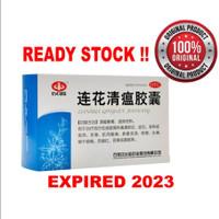 Lianhua Qingwen Jiaonang (Obat Herbal anti virus)