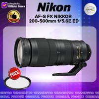 Nikon AF-S FX NIKKOR 200-500mm f/5.6E ED