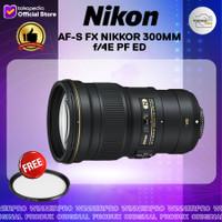 Nikon AF-S FX NIKKOR 300MM f/4E PF ED / Nikon AF-S FX NIKKOR 300MM