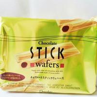H&H Wafer Wafer Choco Stick Pack 90gr