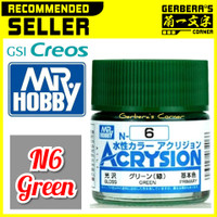 N6 Green Acrysion Water Based Acrylic Paint Mr Hobby Original