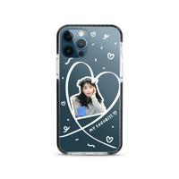 Heart Frame (White) - X-Tech Bumper Case