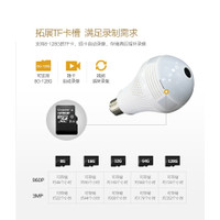 Ip Camera CCTV Lampu Bohlam Wireless Ip Kamera CCTV Wifi Ip Cam B13 4