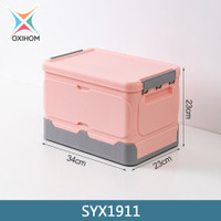 Oxihom SYX1912 Large Kotak Lipat Folding Container Storage Box