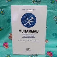 Buku Muhammad sang nabi akhir zaman by saiful hadi