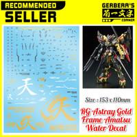 Water Decal RG Astray Gold Frame Amatsu Mina Gundam Decal