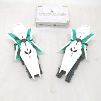 [BANDAI] MG Unicorn Gundam Full Armor Gatling Shield Set 2pcs