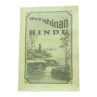 Rerahinan Hindu
