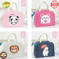 Cooler Bag Asi Natural Mom Animal Lunch Bag Tahan Panas Dingin