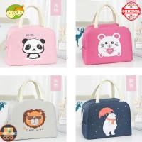 Cooler Bag Asi Natural Mom Animal -Lunch Bag Tahan Panas Dingin Tas