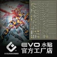 MG BANSHEE UNICORN GUNDAM 02 OVA WATER DECAL EVO SIMP GOLD METALLIC