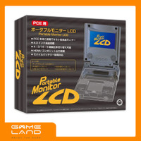 Portable Monitor LCD PC Engine