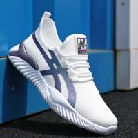 Sepatu Sneakers Pria New Model 004 - Putih, 39