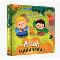 BUKU SERI PENUNTUN ISLAM ALLAH MAHAHEBAT - BOARDBOOK