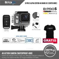 Brica B-Pro 5 Alpha Edition 4K Mark III S (AE3S) - Grey Wide + Bonus