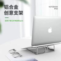 K321 bracket Laptop dudukan Stand Holder Laptop lipat Macbook
