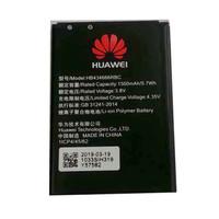 Baterai Modem Wifi Huawei E5577 E5573 1500mAh - HB434666RBC