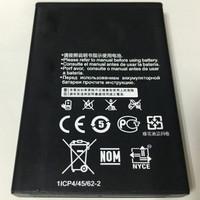Baterai Modem Wifi Huawei E5577 3000 mAh - HB824666RBC