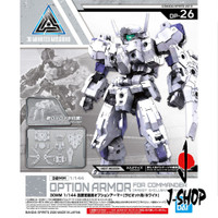 30MM 1/144 OPTION ARMOR FOR COMMANDER [RABIOT EXCLUSIVE / WHITE]